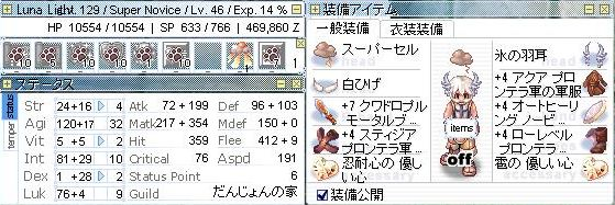 0106_3